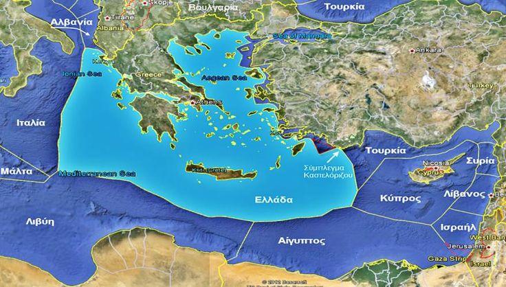"""Στην """"κόψη του ξυραφιού"""" : Η Τουρκία βρήκε πλατφόρμα εξόρυξης σε συνεργασία με τρίτη χώρα - Ερχεται αμερικανικό γεωτρύπανο στην Κύπρο με τον Α.Τσίπρα να παραχωρεί την ελληνική ΑΟΖ στην Exxon Mobil - Pentapostagma.gr : Pentapostagma.gr"""