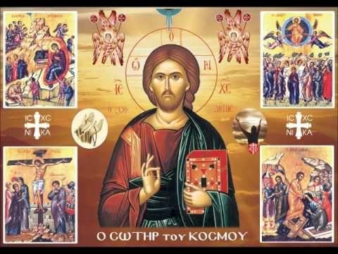 Ψαλμός ΡΜΗ΄. 148 - Αινείτε τον Κύριον εκ των ουρανών