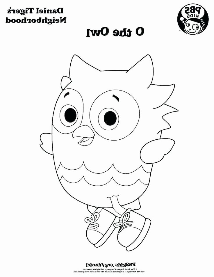 Daniel Tiger Coloring Book Awesome ...