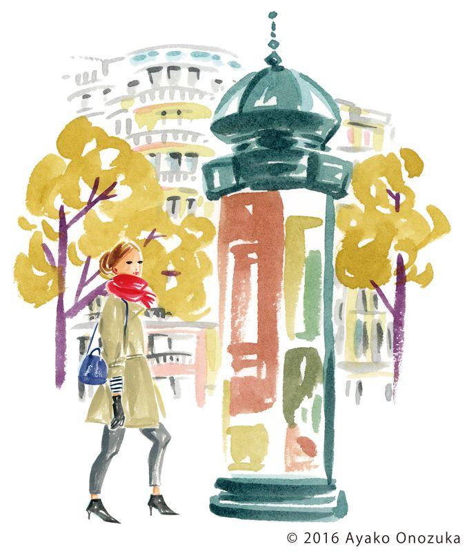 ayako onozuka #illustration #Fashion #Watercolor #イラストレーション #女性 #Woman #小野塚綾子 #autumn #paris