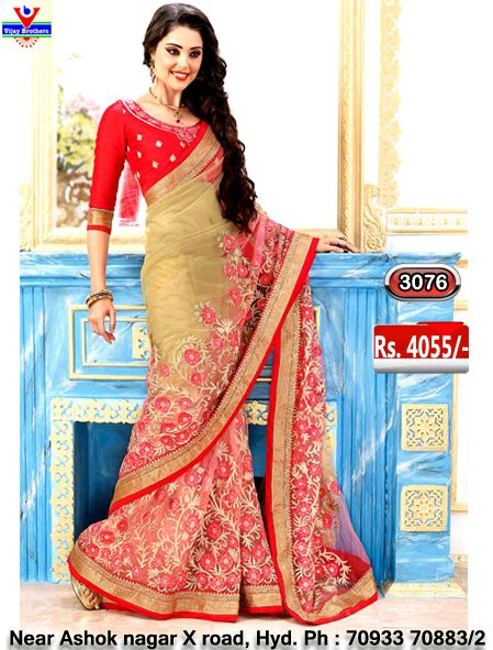 Beige n pink shaded net embroidered saree
