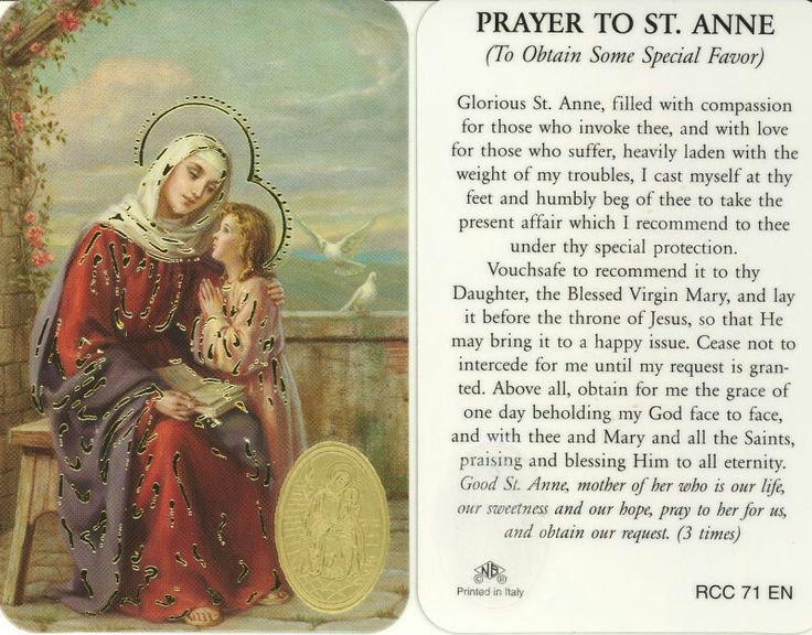 Prayer to St. Anne (to obtain some special favor).