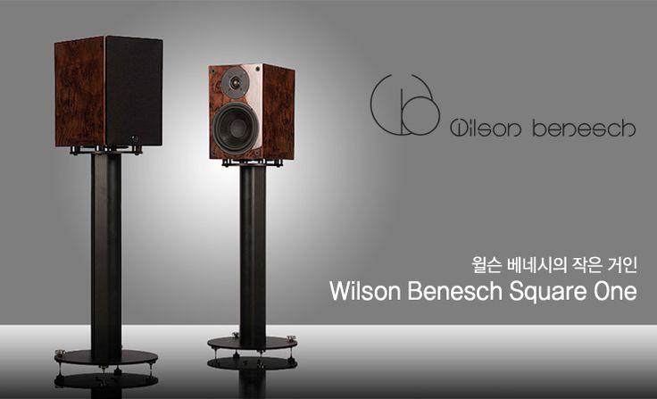 Wilson Benesch Square One