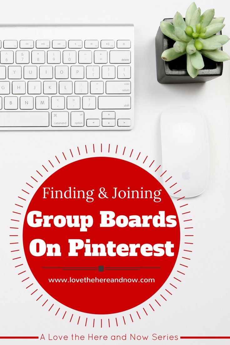 finding & joining group Pinterest boards