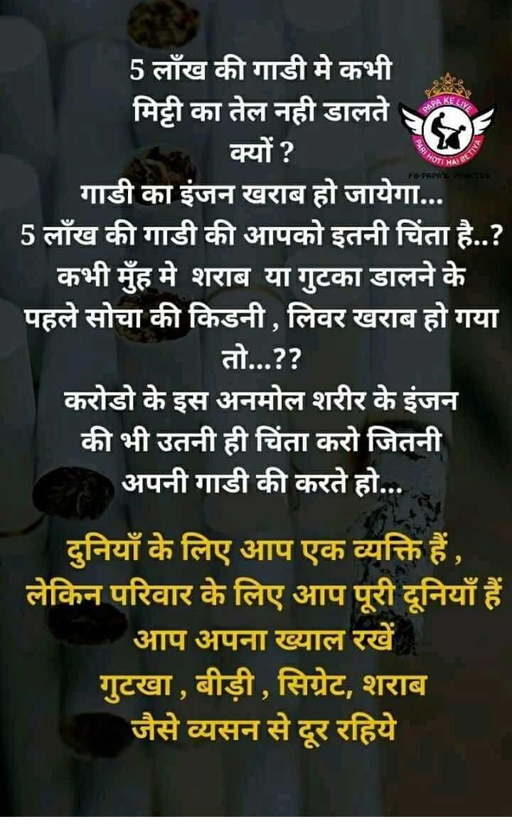 Pin by Angel on thought | Hindi quotes, Morning quotes, Quotes