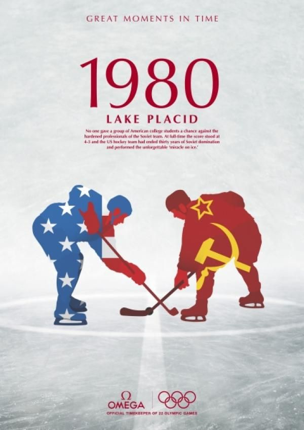 "Winter Olympics 2006: ""1980 MIRACLE ON ICE"" Outdoor Advert  by 180 Amsterdam"