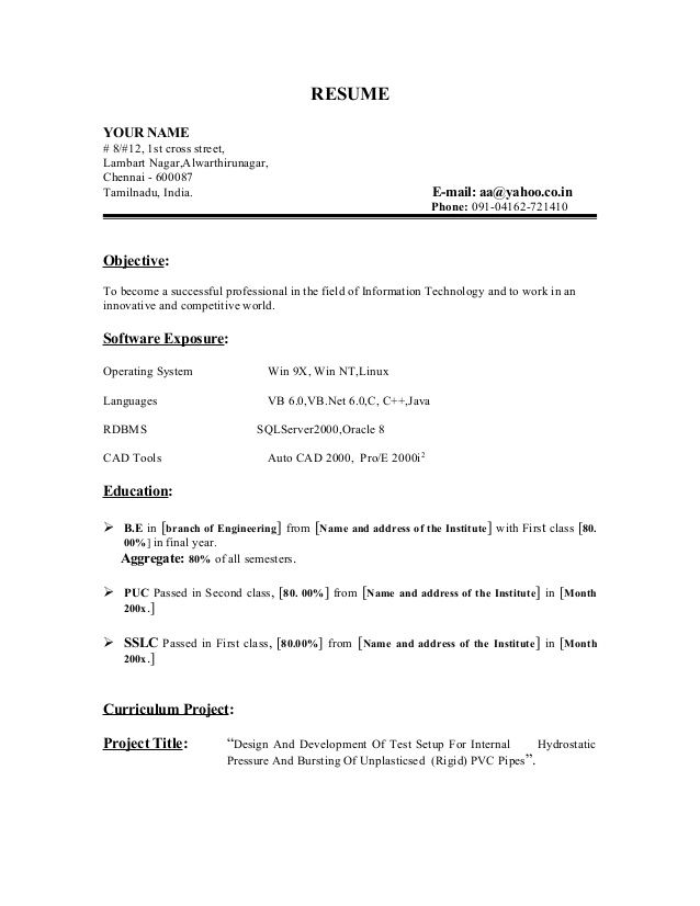 Fresher Resume Sample1 By Babasab Patil Job Resume Template