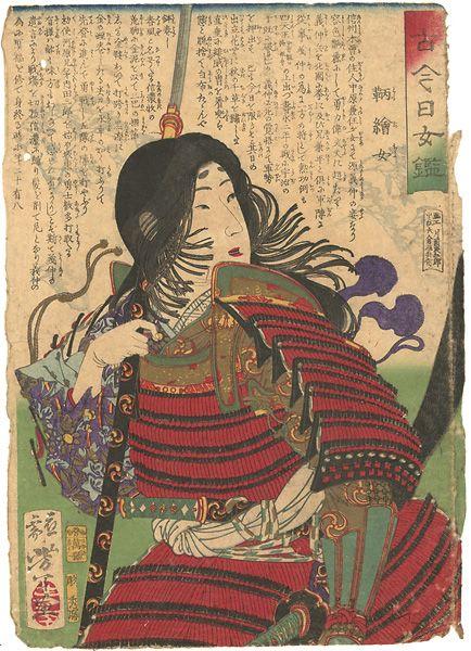 【芳年「古今日女鑑 鞆絵女」】の商品詳細。
