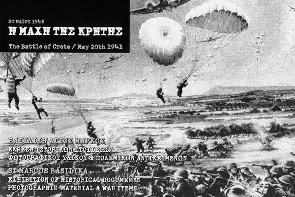 battle of crete   The Battle of Crete, the chronicle of the Battle of Crete