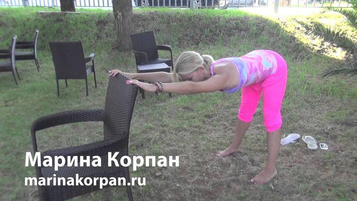 Оксисайз с Мариной Корпан 2