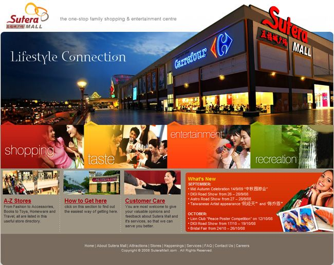 Sutera shopping mall web design