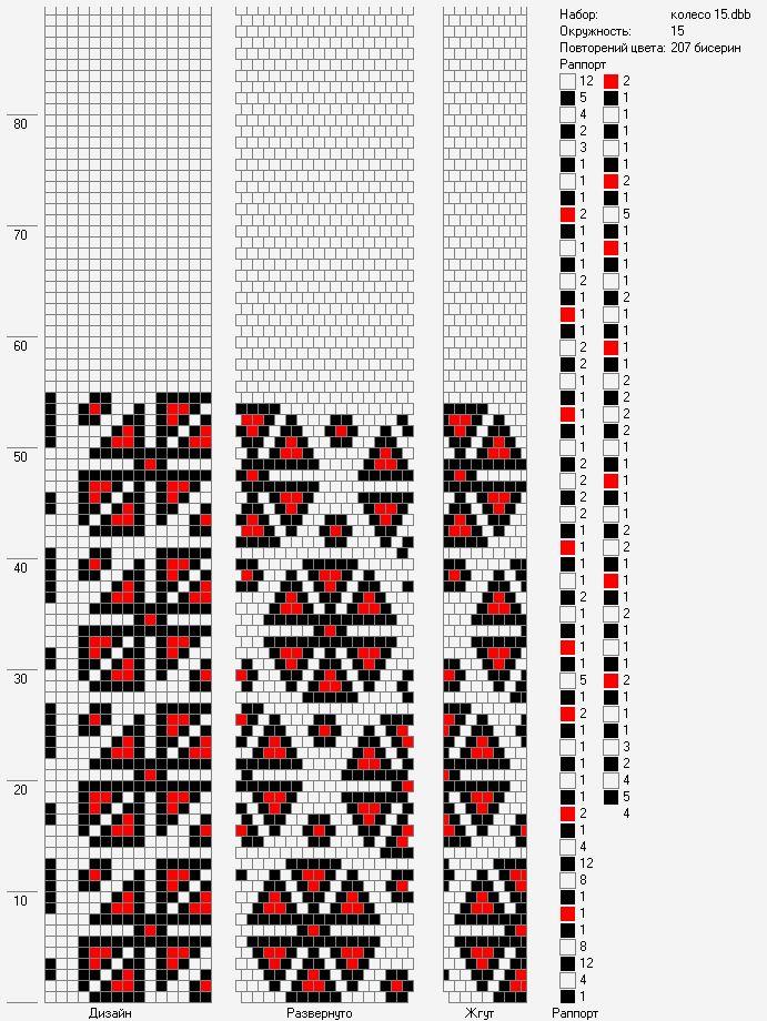 251 best Beaded Crochet Patterns images on Pinterest | Bead crochet ...