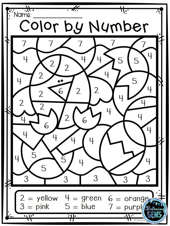 Color By Number Spring Spring Numbers 1 10 Color By Number Printable Kindergarten Coloring Pages Spring Coloring Pages