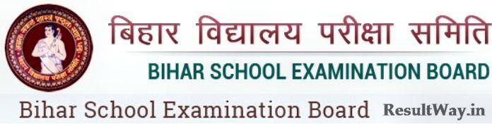 bihar board matric result 2013 pdf