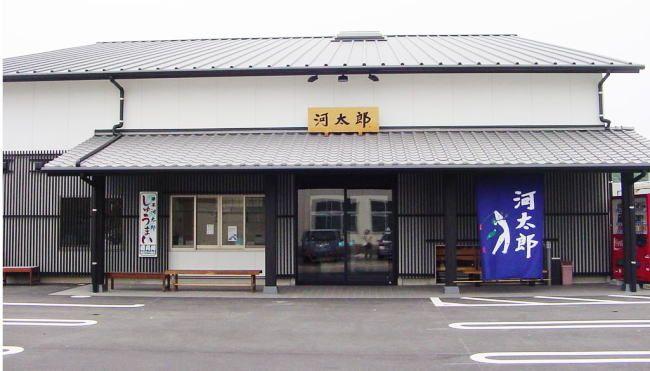 河太郎 呼子店 - Google 検索