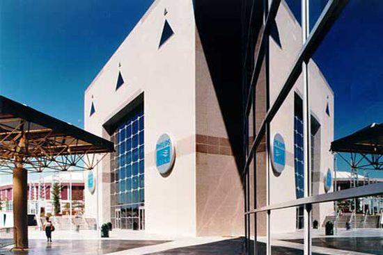 Philips Arena in Atlanta, GA