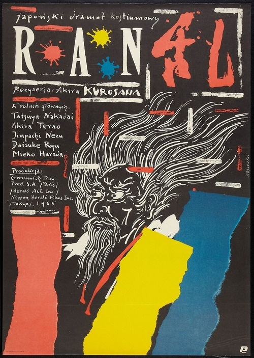 Ran (1985). Polish poster, designed by Andrzej Pagowski