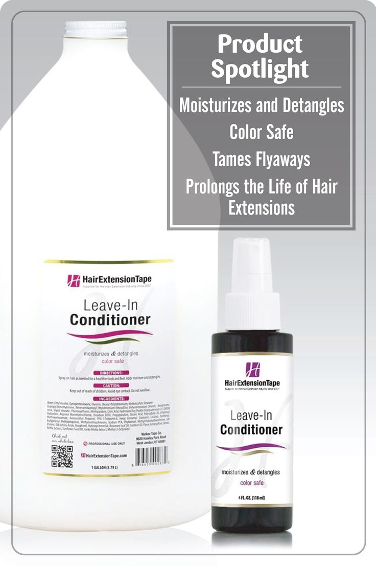 62 best samples and products images on pinterest products tape our leave in conditioner is many peoples favorite product that we carry find out pmusecretfo Images