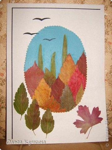 Поздравительные открытки из природного материала, тимуру годик праздником