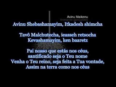 Avinu Shebashamayim   Pai Nosso em Hebraico