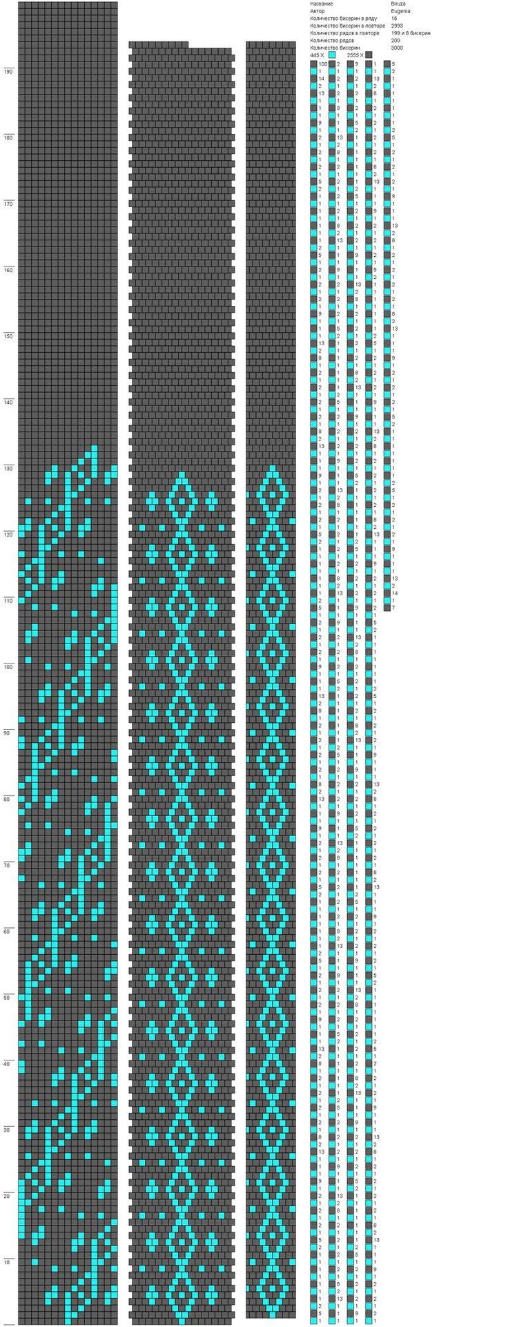 схема треугольника кирпичным плетением бисером