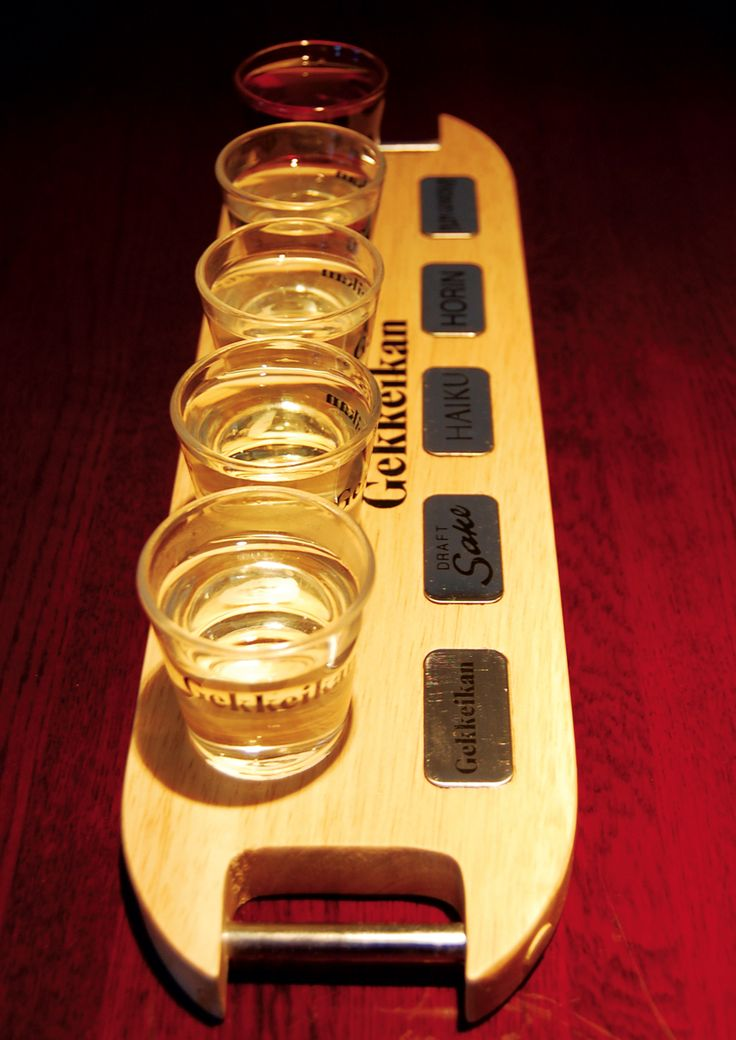 利き酒 Kikishu (sake tasting)