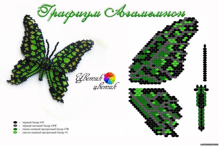 Beaded Butterfly PATTERN   Marina Biryukova   green black  ...
