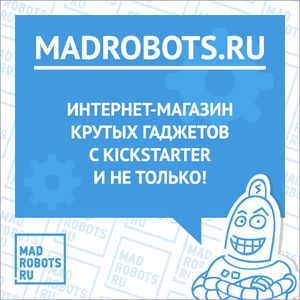 Madrobots — маркет устройств из мира «интернет вещей» (Internet of Things) и успешных гаджетов с Kickstarter и Indiegogo: умные часы, умный дом, экшн-камеры, 3D-печать, фитнес-трекеры, дроны.  #интернетвещей #умныечасы #умныйдом #фитнес #трекер #3dпечать #дрон  Купить гаджет: http://couponera.ru/go-store/madrobots