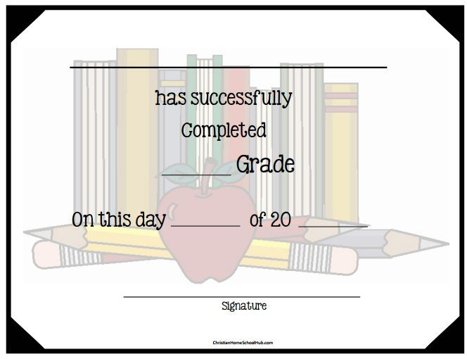 pdf admission essay
