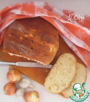 Луковый хлеб на сыворотке.       Мука пшеничная — 450 г     Молоко сухое — 2 ст. л.     Сахар — 1.5 ст. л.     Соль — 1 ч. л.     Сыворотка — 250 мл     Масло растительное — 2 ст. л.     Дрожжи (сухие) — 1 ч. л.     Лук репчатый — 1 шт     Чеснок — 1 зуб.
