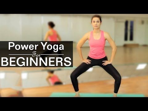 10 MINUTES POWER YOGA SEQUENCE FOR BEGINNERS - YouTube