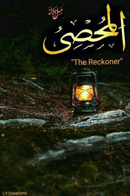 The Reckoner