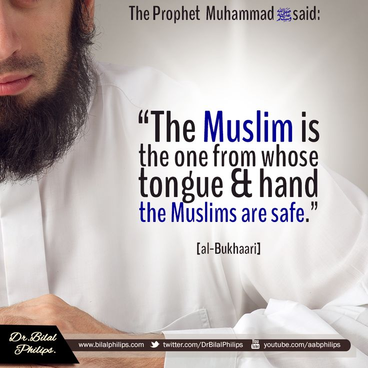 "The Muslim has to control his tongue and not speak unless he says something good.   Al-Bukhari and Muslim narrated from Abu Hurayrah (may Allah be pleased with him) that the Messenger of Allah (peace and blessings of Allah be upon him) said: ""Whoever believes in Allah and the Last Day, let him speak good or else keep silent …"""