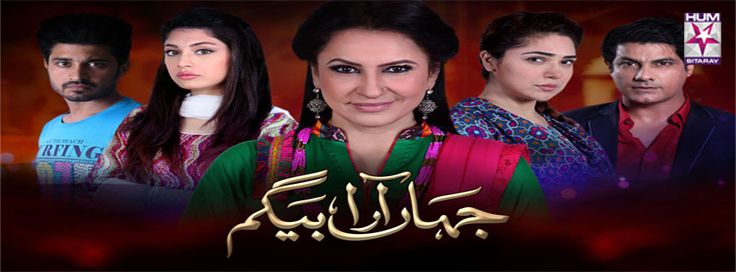 Jahan-Ara Begum Episode 94 – 24th July 2014 The soap aptly titled 'Jahan Ara Begum' after the main protagonist of the story. Jahan Ara is a strong, crafty woman who controls everything (and everyone) around her. The story revolves around how she looks out for her own children and demeans her step son. The story takes a new turn when her step son's wife enters their lives and evens out the balance.