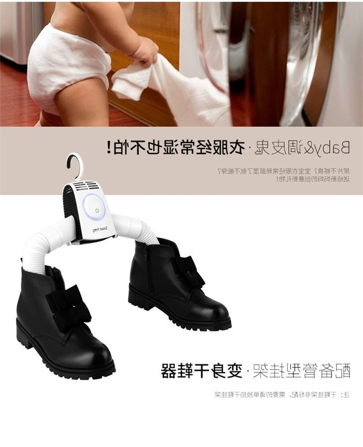 32.23$  Buy here - https://alitems.com/g/1e8d114494b01f4c715516525dc3e8/?i=5&ulp=https%3A%2F%2Fwww.aliexpress.com%2Fitem%2FQuick-drying-clothes-drying-racks-dryer-machine-household-travel-portable-foldable-ultra-quiet-power%2F32695319186.html - Quick-drying clothes drying racks dryer machine household travel portable foldable ultra-quiet power