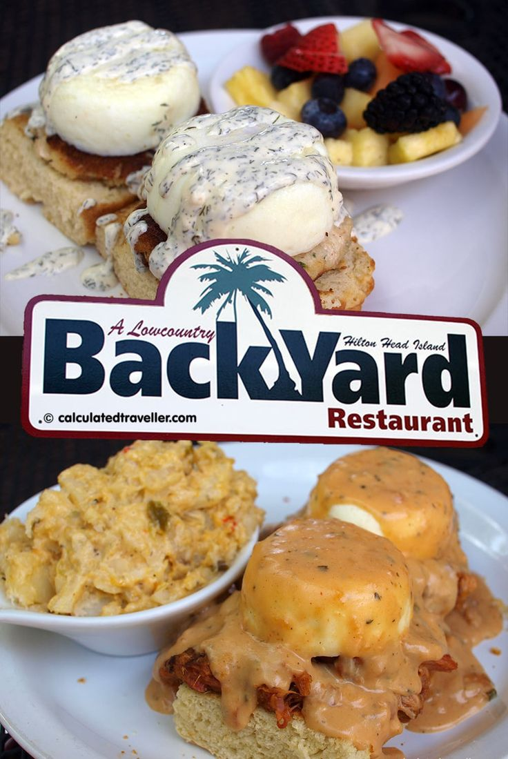 A Lowcountry Backyard Restaurant in Hilton Head Island South Carolina