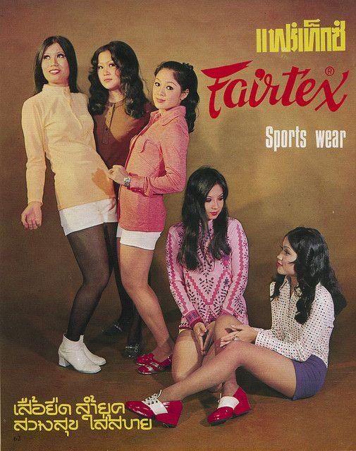 Thai Sportswear