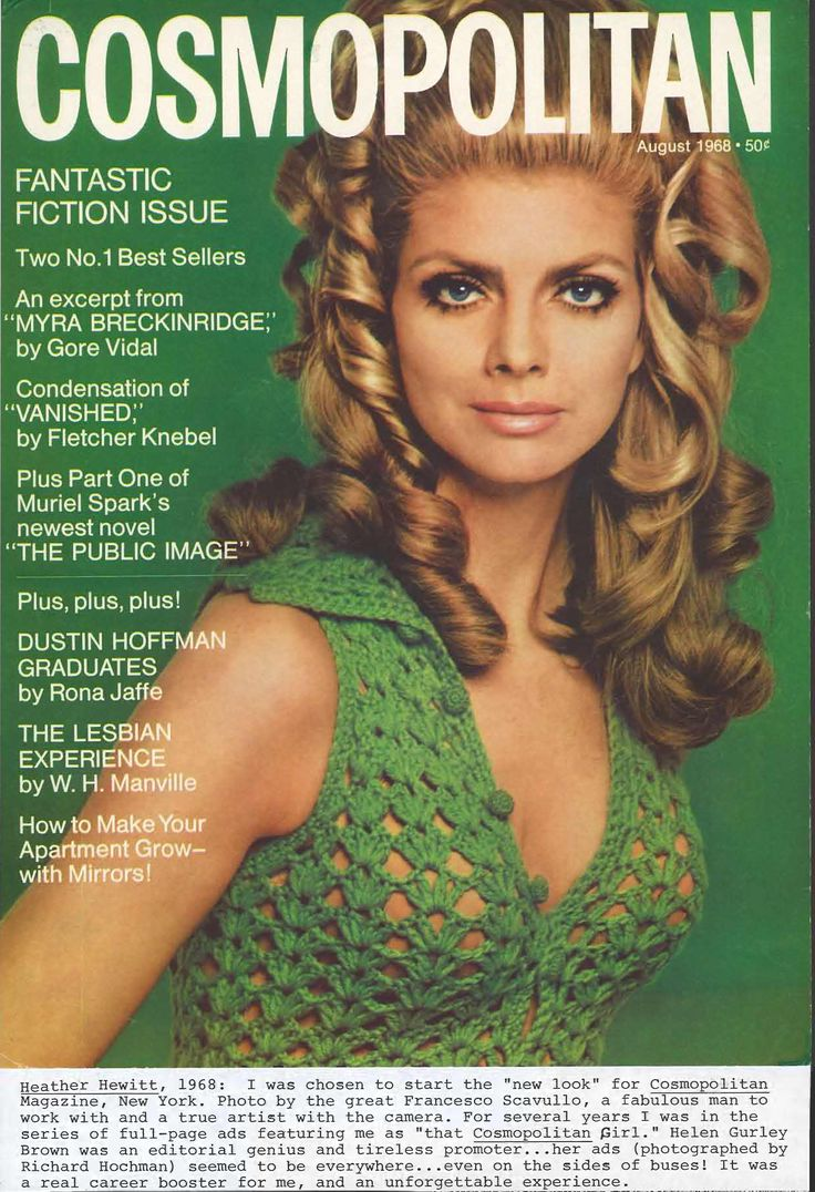 Playboy Aug 1969