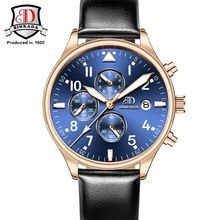 2017 Mens Watches Top Brand Luxury Men's Quartz Watch Waterproof Sport Military Watches Men Leather Relogio Masculino //Цена: $19 руб. & Бесплатная доставка //  #electronics #гаджеты
