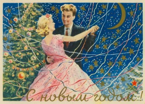 Soviet era New Year's postcard by M. Yudin, circa 1958