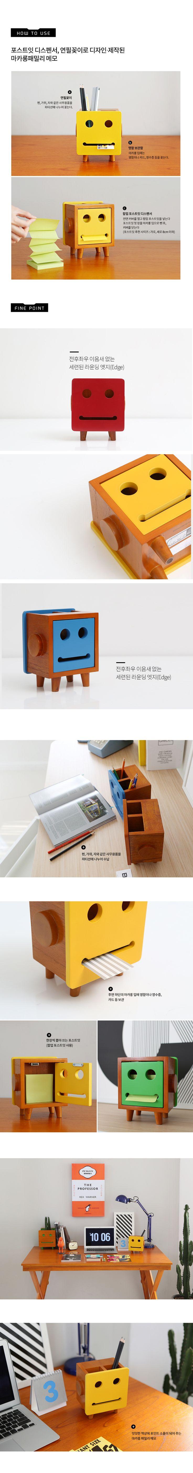 상품 페이지 디자인