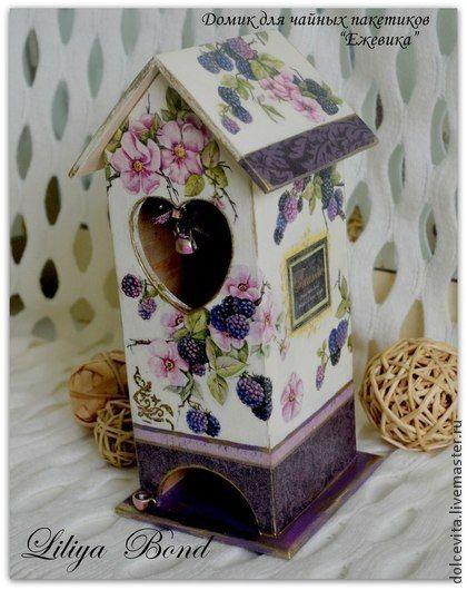 """Домик для чайных пакетиков """"Treasure-2""""(ежевика) - чайный домик,чай,ежевика"""