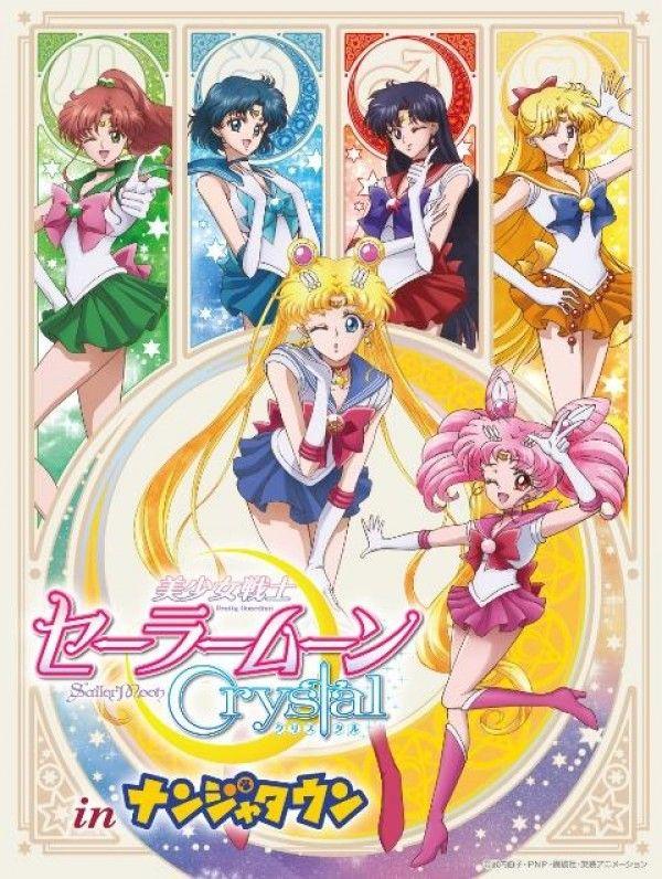#SailorMoon Crystal