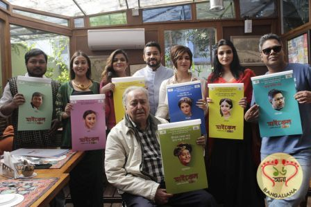The first look launch of the upcoming Bengali film Michael took place recently. The star cast of the film graced the occasion.