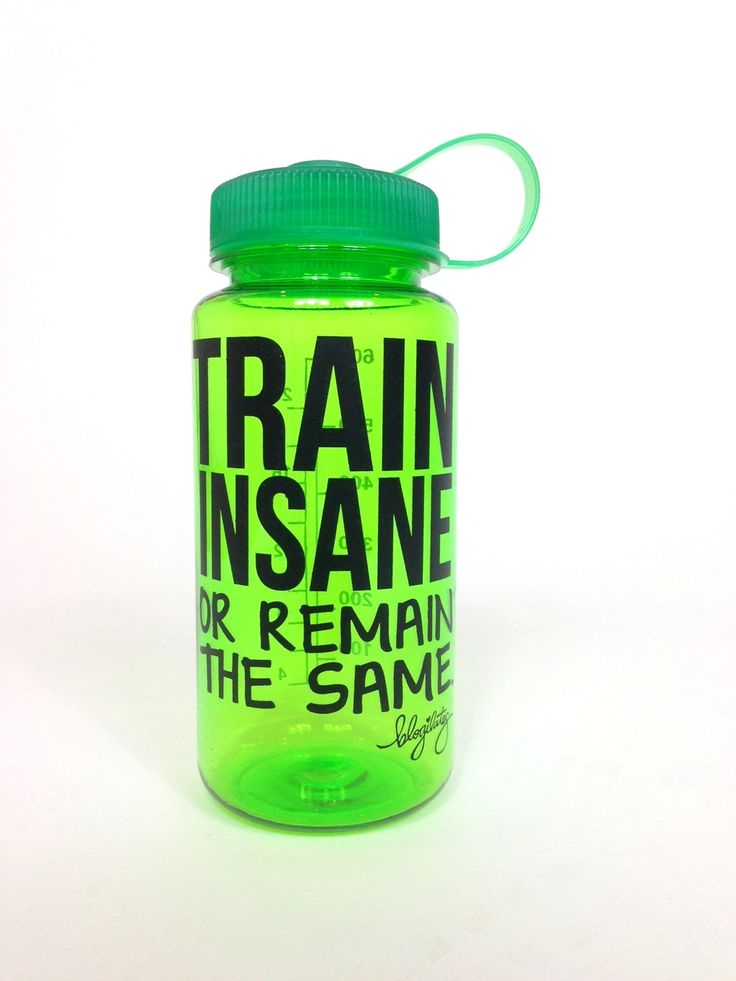 Train Insane Water Bottle in Emerald | oGorgeous Gym Boutique
