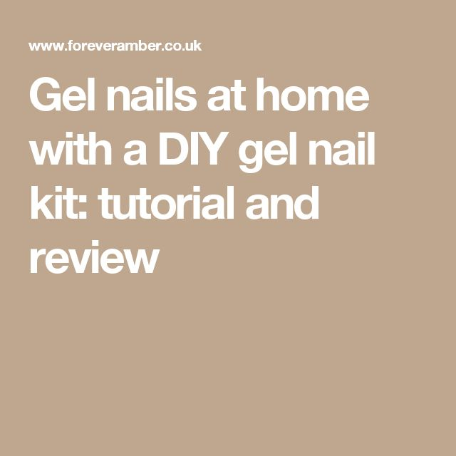 Gel nails at home with a DIY gel nail kit: tutorial and review