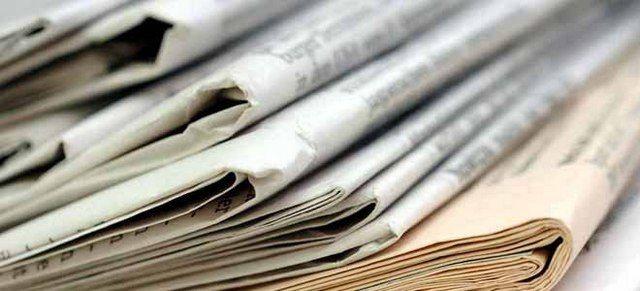 Γερμανικά ΜΜΕ: Ο ελληνικός προϋπολογισμός ξανά σε τάξη: «Ο ελληνικός προϋπολογισμός είναι ξανά σε τάξη», σχολιάζουν οι εφημερίδες στη…