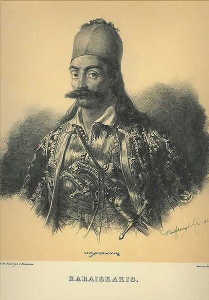 Georgios Karaiskakis; lithography by Karl Krazeisen. Georgios Karaiskakis, born Georgios Iskos (January 23, 1780 or January 23, 1782 – April 23, 1827) was a famous Greek military commander, and a hero of the Greek War of Independence.