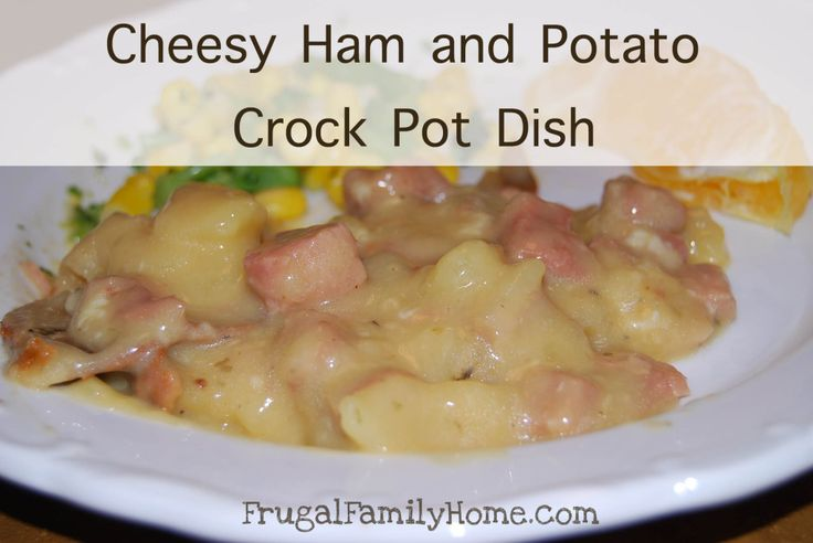 This is an easy crock pot dish that is good for using up leftover ham.