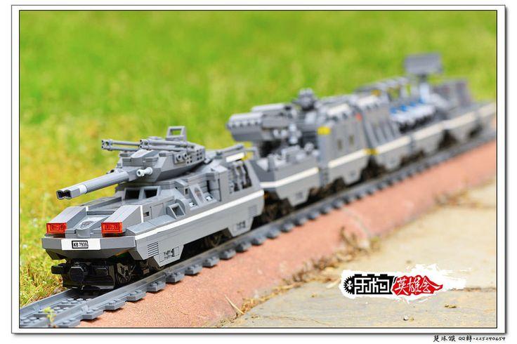 Military train  | by chumuhou